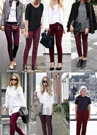 Узкие джинсы стрейчевые бордо