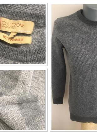 Итальянский толстый тёплый свитер из натуральной шерсти и кашемира collezion