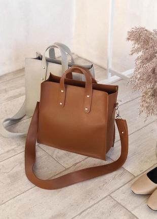 Стильная, вместительная сумка-шоппер на каждый день romashka