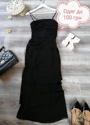 Элегантное вечернее платье италия сукня в пол макси драпировка