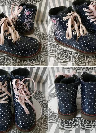 Теплые ботинки для девочки. анутри флис. стелька с супинатором, кожа. размер 26.