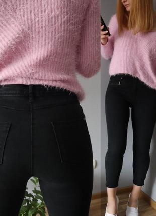 🔥классные джинсы skinny