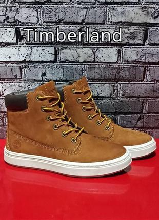 Кожаные ботинки timberland оригинал
