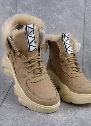 Бежевые женские ботинки ❤ (натуральная кожа, зима)