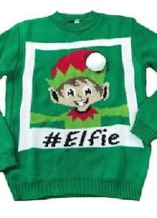 Эльф свитер рождество новый год джемпер 10-11 лет