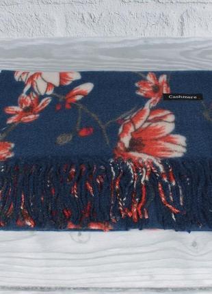 Шикарный кашемировый шарф, палантин cashmere 7580-2 синий цветочный, расцветки
