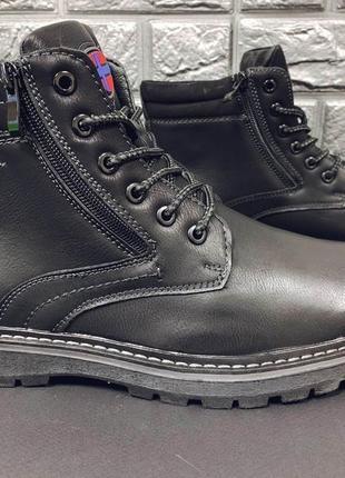 Зимние мужские высокие ботинки утепленные мехом