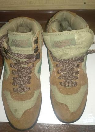 Ботинки термо.