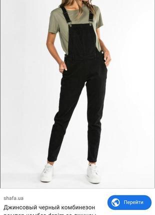 Черный джинсовый комбинезон от denim co
