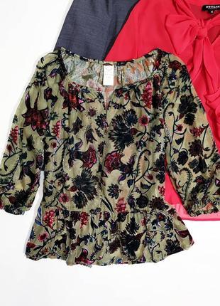 ❤️ экстравагантная шифоновая блуза