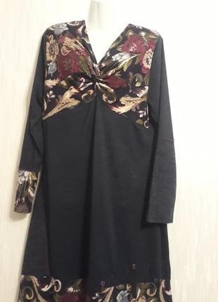 Платье нарядное новое 52-54 размера