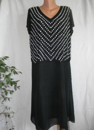 Красивое платье расшитое бисером