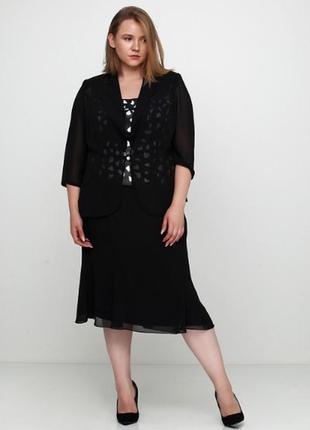 Костюм-тройка шифоновый (юбка, жакет, блуза-топ)