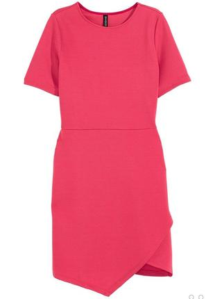 Платье h&m, сарафан, снизу имитация запаха