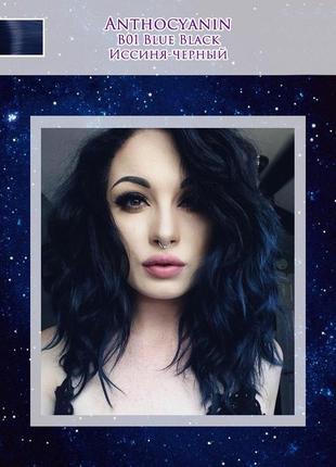 Anthocyanin b01 blue black иссиня-чёрный краска для волос