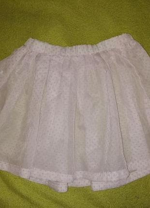 Фирменная юбка для танцев