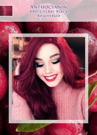 Anthocyanin rb01 cherry black вишневый, краска для волос