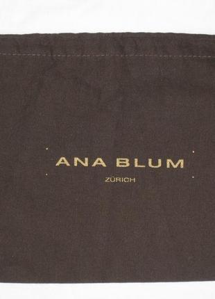 Пыльник, мешок, упаковка,  для клатча, кошелька, ana blum