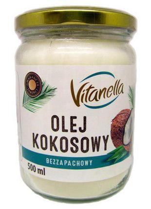 Кокосова олія для волосся! 500мл! за 200грн!
