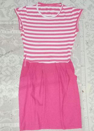 Платье летнее полоска с карманами!распродажа!размер 42-46.цена 150 грн