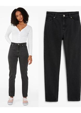 Черные джинсы mon sale