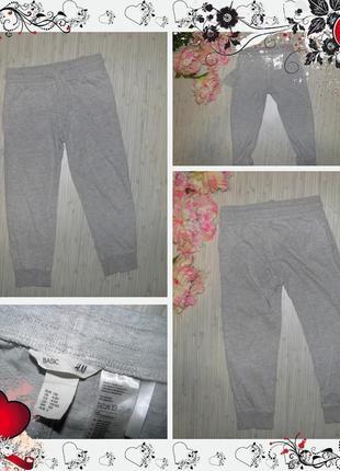 Обнова! спортивные штанишки h&m (р.110 на 4-5лет) штаны