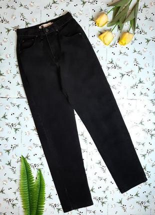 Фирменные серо-черные плотные высокие джинсы мом mom с высокой посадкой, размер 42 - 44