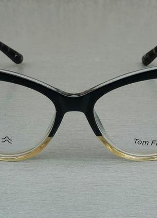 Tom ford очки женские имиджевые черно коричневые мраморные