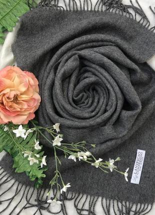 Эксклюзивный ♥️😎 шерстяной шарф из альпаки  lanificio confezioni.