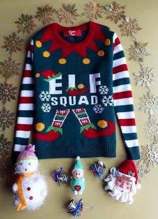 Новогодний свитерок на 7-8 лет