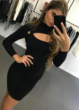 Элегантное женское платье  от balmain