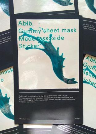 Abib gummy sheet madecassoside sticker маска для лица интенсивно увлажняет кожу