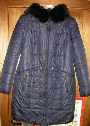 Зимнее теплющее пальто 54-56р