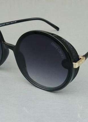 Jimmy choo очки женские солнцезащитные черные круглые