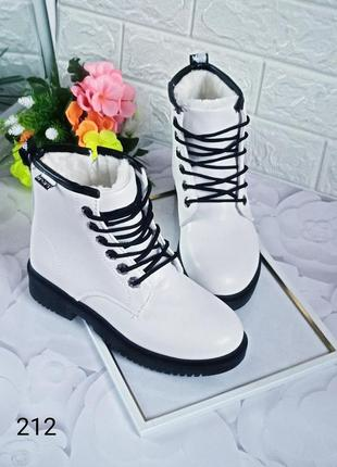 Білі зимові черевики
