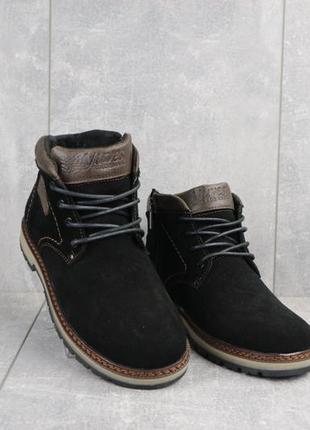 Подростковые зимние ботинки {натуральная замша}