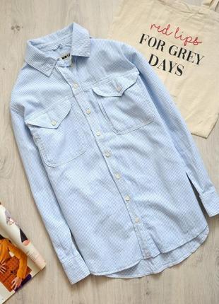 Стильная рубашка в голубую полоску от topshop