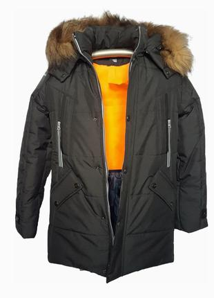 Куртка на подростка. разные цвета