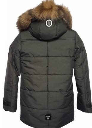 Куртка на подростка. разные цвета3 фото