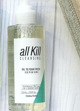 Holika holika all kill cleansing oil to foam гидрофильное масло-пенка
