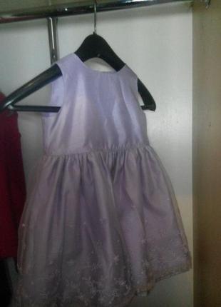 Платье на утренник праздник
