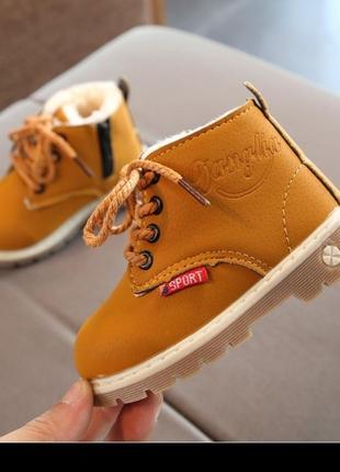 Зимние ботиночки кожа