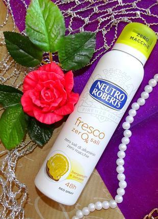 Дезодорант спрей neutro roberts бергамот и лимон без алюминия, 150 ml