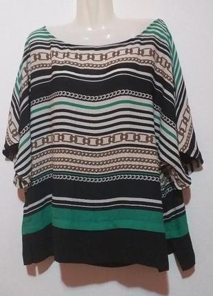 Красивая нарядная блуза раз.20