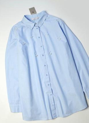 Оригинальная стильная рубашка с жемчугом