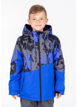 Комплект куртка и комбинезон раздельный зимний, термо. качество лучше lenne