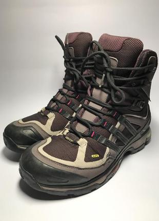 Зимние мембранные термо ботинки adidas terrex