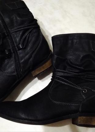 Осенние утепленные ботиночки (26 см по стельке)
