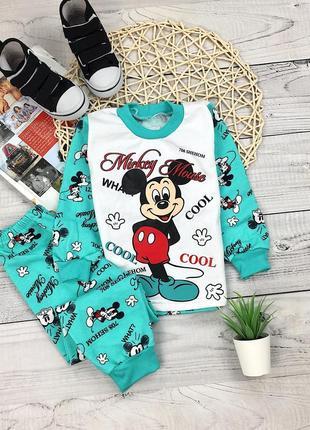 Теплая пижама