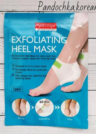 Purederm exfoliаting heel mask маска- пилинг